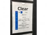clear 東急プラザ蒲田店