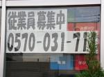 セブン-イレブン 北区神谷環七通り店