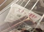 ICECREAM BAR LiQumu(リキューム) 青山通り店