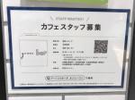green bar(グリーンバー) 心斎橋店