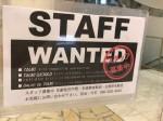 istinto(イスティント) 心斎橋OPA店