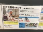 ダイエー 八王子大和田店
