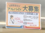 理容cut-A(カットエー) 三田店
