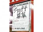 肉屋の肉バル TAJIMAYA(タジマヤ) Whityうめだ店