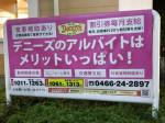 デニーズ 藤沢北口店