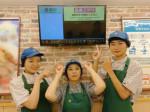 松屋 掛川PA(下り線)店