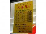セブン-イレブン 町田成瀬駅北店