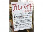 セブン-イレブン 目黒八雲5丁目店