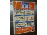 サンマルクカフェ 西新宿メトロ店