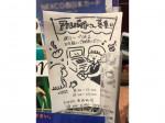 KOHYO(コーヨー) 南森町店