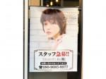 La fith hair noa(ラフィスヘアーノア) 上新庄店
