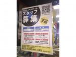Banana Record(バナナレコード) 大須店