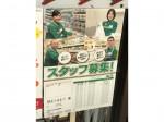 セブン-イレブン 鶴見市場東中店