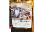 鶏ポタラーメン THANK お茶の水