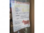 牛たん若 仙台駅東口店
