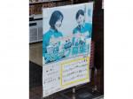 セブン-イレブン 堺北花田3丁店
