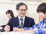 明光義塾 武蔵野三鷹教室