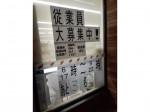 セブン-イレブン 大和桜森1丁目店