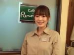 カフェ・ルノアール ニュー八重洲北口店