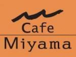 カフェ・ミヤマ 高田馬場駅前店