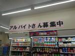 ローソン 志木本町五丁目店