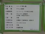 Honeys(ハニーズ) 荻窪店