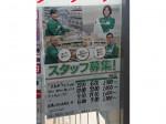 セブン-イレブン 板橋小竹向原駅前店