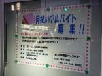(株)DNP書籍ファクトリー/(株)DNPエンジニアリング