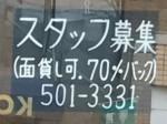 Hair Shop SEPIA(ヘアショップ セピア)