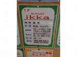 ikka ビビオ赤羽店