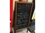 PRONTO(プロント) 新梅田食堂街店