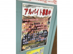新梅田食道街 train-TRAIN(トレイントレイン )
