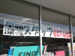 ファミリーマート 堺鳳西町店