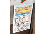セブン-イレブン 西東京南町3丁目店