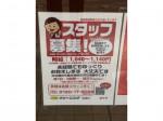 ポニークリーニング 赤坂6丁目店