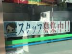 ファミリーマート 札幌南1条西5丁目店