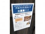 Stay SAKURA Kyoto 祇園北