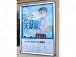 カレーハウス CoCo壱番屋 西広島駅前店