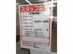 セブン-イレブン 地下鉄あびこ駅西店