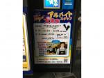 カラオケBanBan(バンバン) 刈谷駅前店