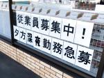 セブン-イレブン 朝霞市博物館前店