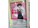 カレーハウス CoCo壱番屋 所沢駅東口店