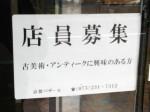 京都バザール