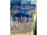 ファミリーマート 東所沢和田店