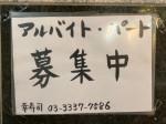 幸寿司(こうずし) みずしな