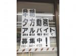 セブン‐イレブン 福岡南庄2丁目店