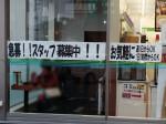 ファミリーマート 豊岡千代田町店