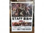ビストロ JIN(ジン) 塚本店