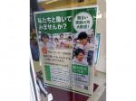 シュープラザ 太田店
