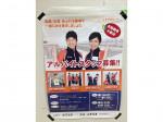 スポーツクラブアクトスWill_G 和泉中央駅前店